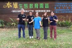 TaiwanTour_Oct2019_2_Guantian